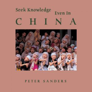 seek knowledge even as - photo #3