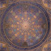 Dome of Masjid E Eman, Isfahan, Iran
