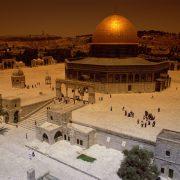 Al Aqsa Mosque, Al Aqsa Complex, Jerusalem
