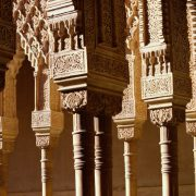 Court of Lions, Alhambra Palace, Granada, Spain