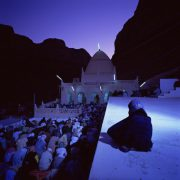 Visit to the Prophet Hud, Wadi Hadramawt, South Yemen