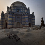 Pakistan GALLERies thumbnail